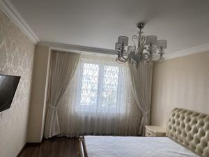 Квартира X-27281, Дмитриевская, 75, Киев - Фото 15