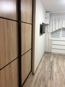 Квартира R-39512, Микитенко Ивана, 9, Киев - Фото 7