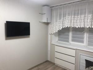 Квартира R-39512, Микитенко Ивана, 9, Киев - Фото 8