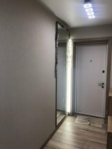 Квартира R-39512, Микитенко Ивана, 9, Киев - Фото 14