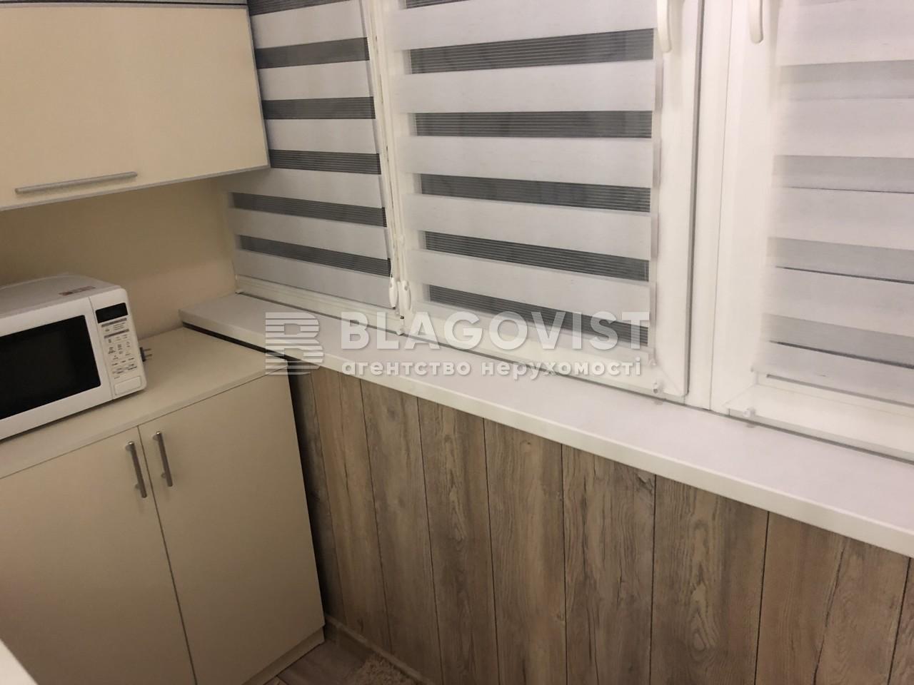 Квартира R-39512, Микитенко Ивана, 9, Киев - Фото 10
