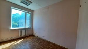 Офис, Глубочицкая, Киев, F-45050 - Фото 3