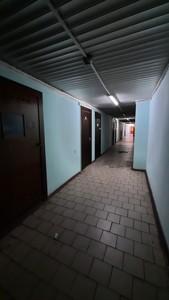 Офис, Глубочицкая, Киев, F-45050 - Фото 6