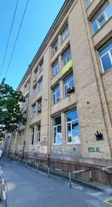 Офис, Глубочицкая, Киев, F-45050 - Фото