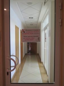 Офис, Хмельницкого Богдана, Киев, Z-488946 - Фото 12