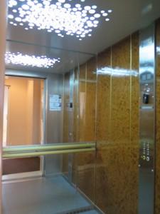 Офис, Хмельницкого Богдана, Киев, Z-488946 - Фото 13