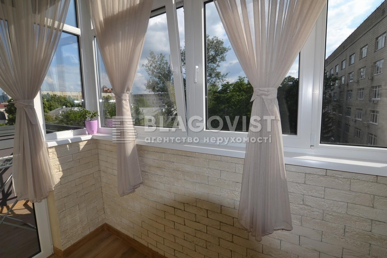 Квартира H-50173, Багговутовская, 1г, Киев - Фото 16