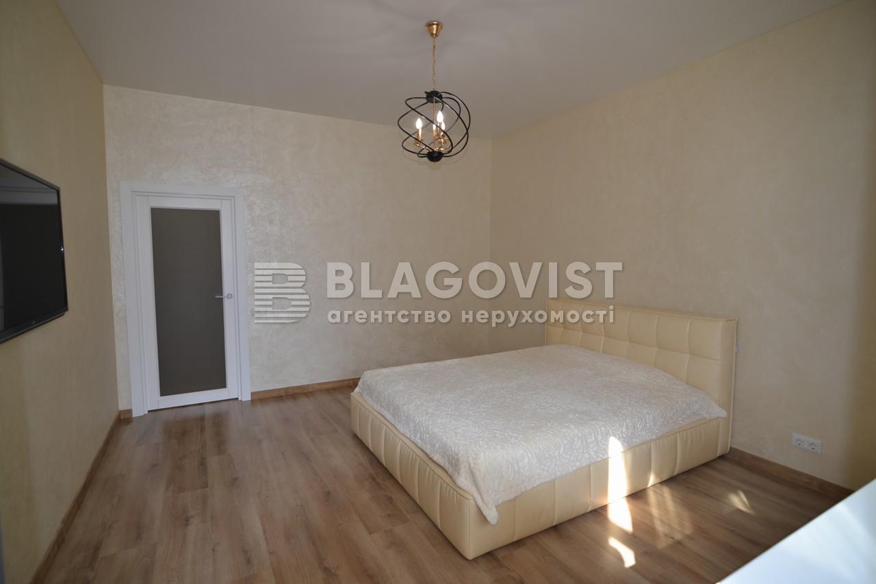 Квартира H-50173, Багговутовская, 1г, Киев - Фото 6