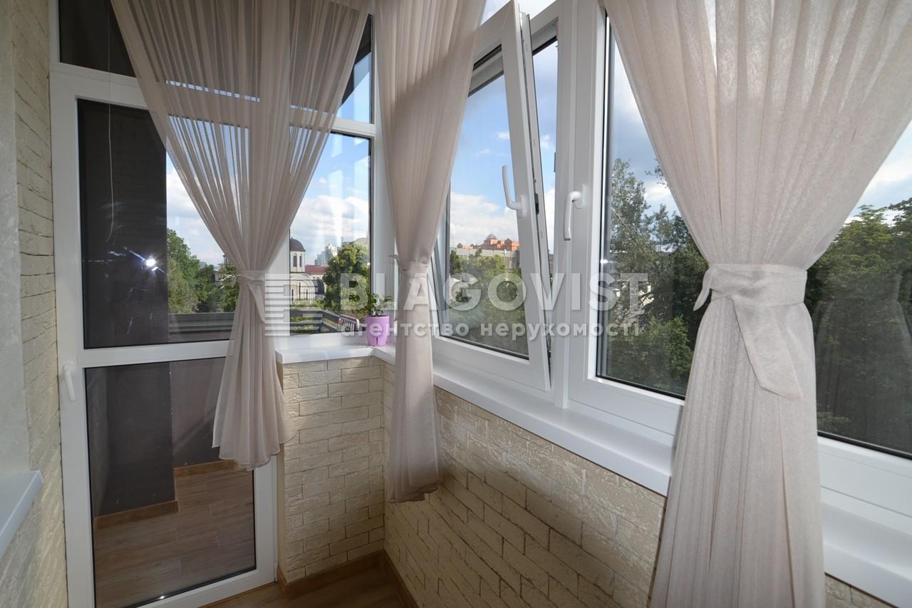 Квартира H-50173, Багговутовская, 1г, Киев - Фото 17