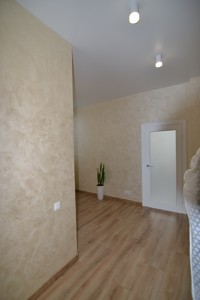 Квартира H-50173, Багговутовская, 1г, Киев - Фото 14