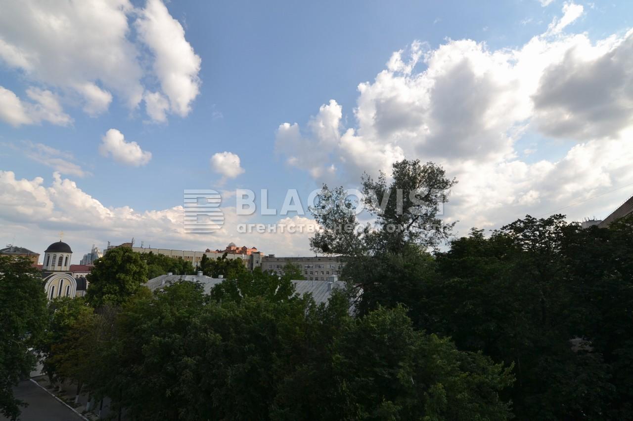 Квартира H-50173, Багговутовская, 1г, Киев - Фото 20