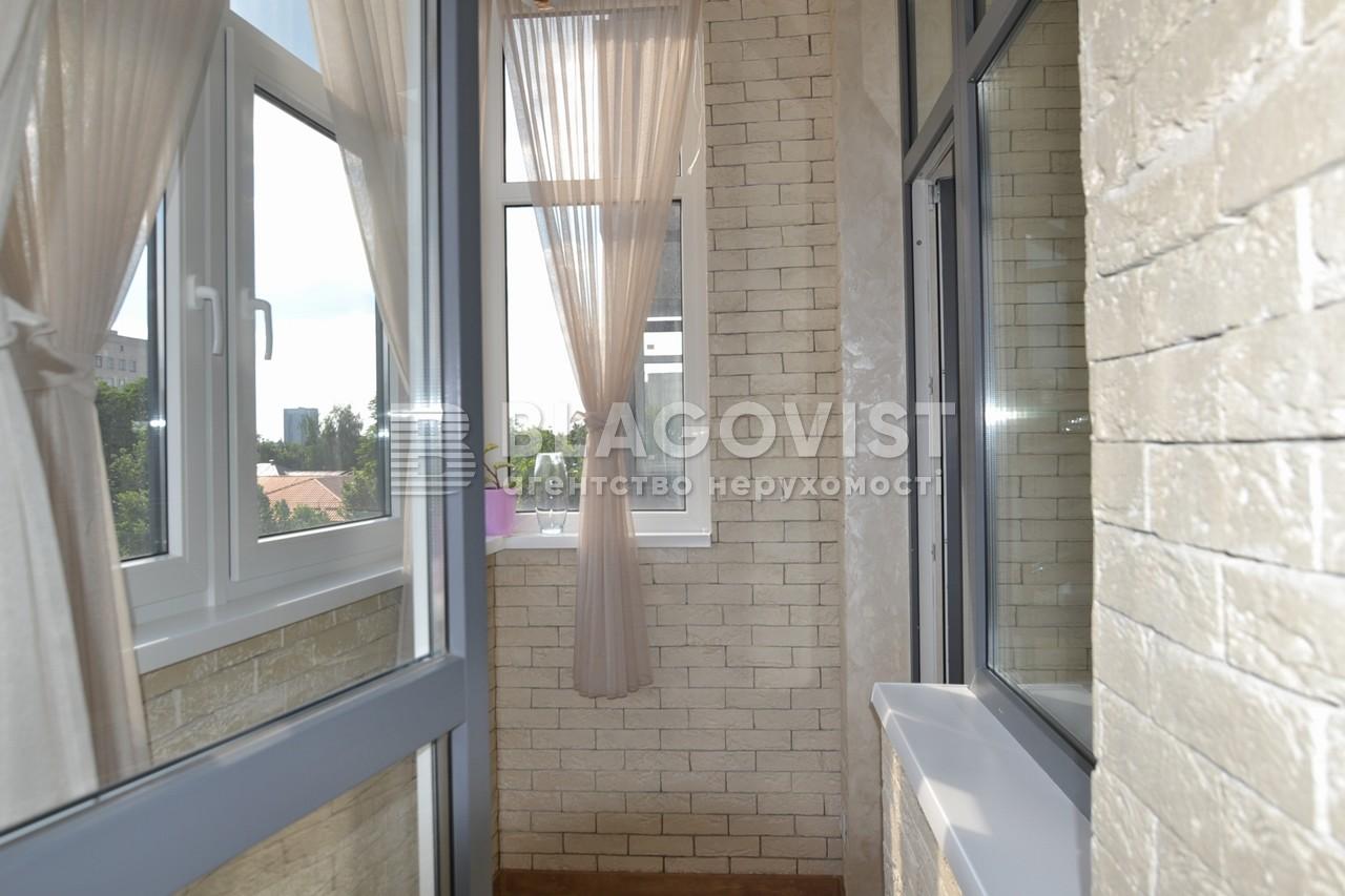Квартира H-50173, Багговутовская, 1г, Киев - Фото 18