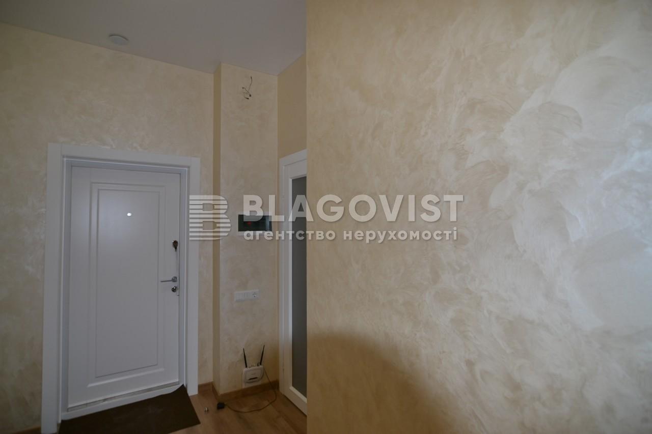 Квартира H-50173, Багговутовская, 1г, Киев - Фото 15