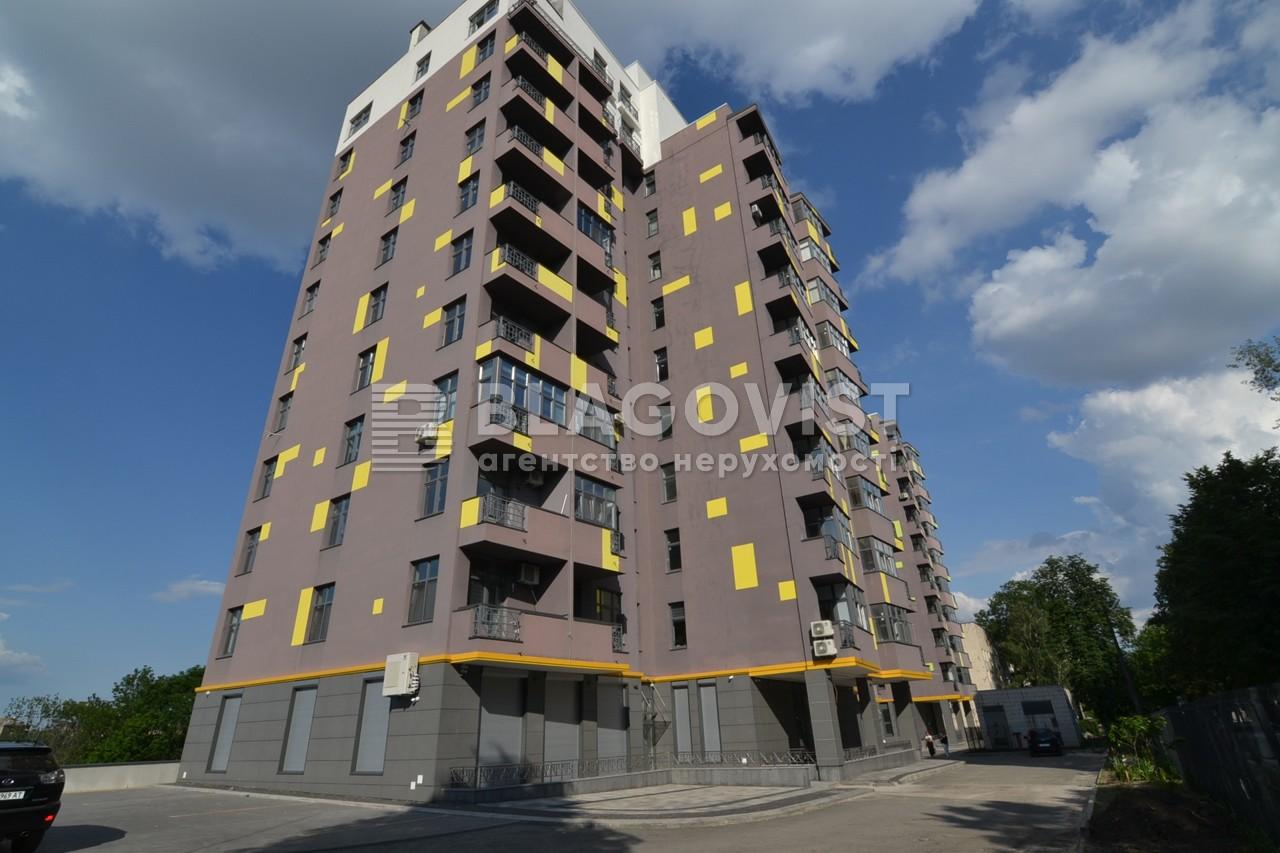 Квартира H-50173, Багговутовская, 1г, Киев - Фото 1