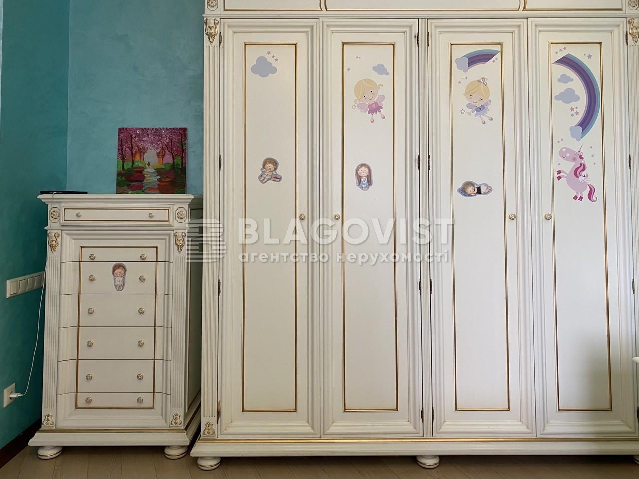 Квартира R-39283, Старонаводницкая, 6б, Киев - Фото 19