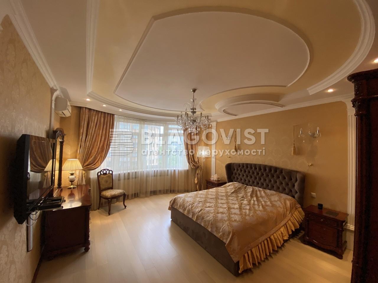Квартира R-39283, Старонаводницкая, 6б, Киев - Фото 14