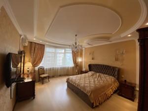 Квартира Старонаводницкая, 6б, Киев, R-39283 - Фото 10