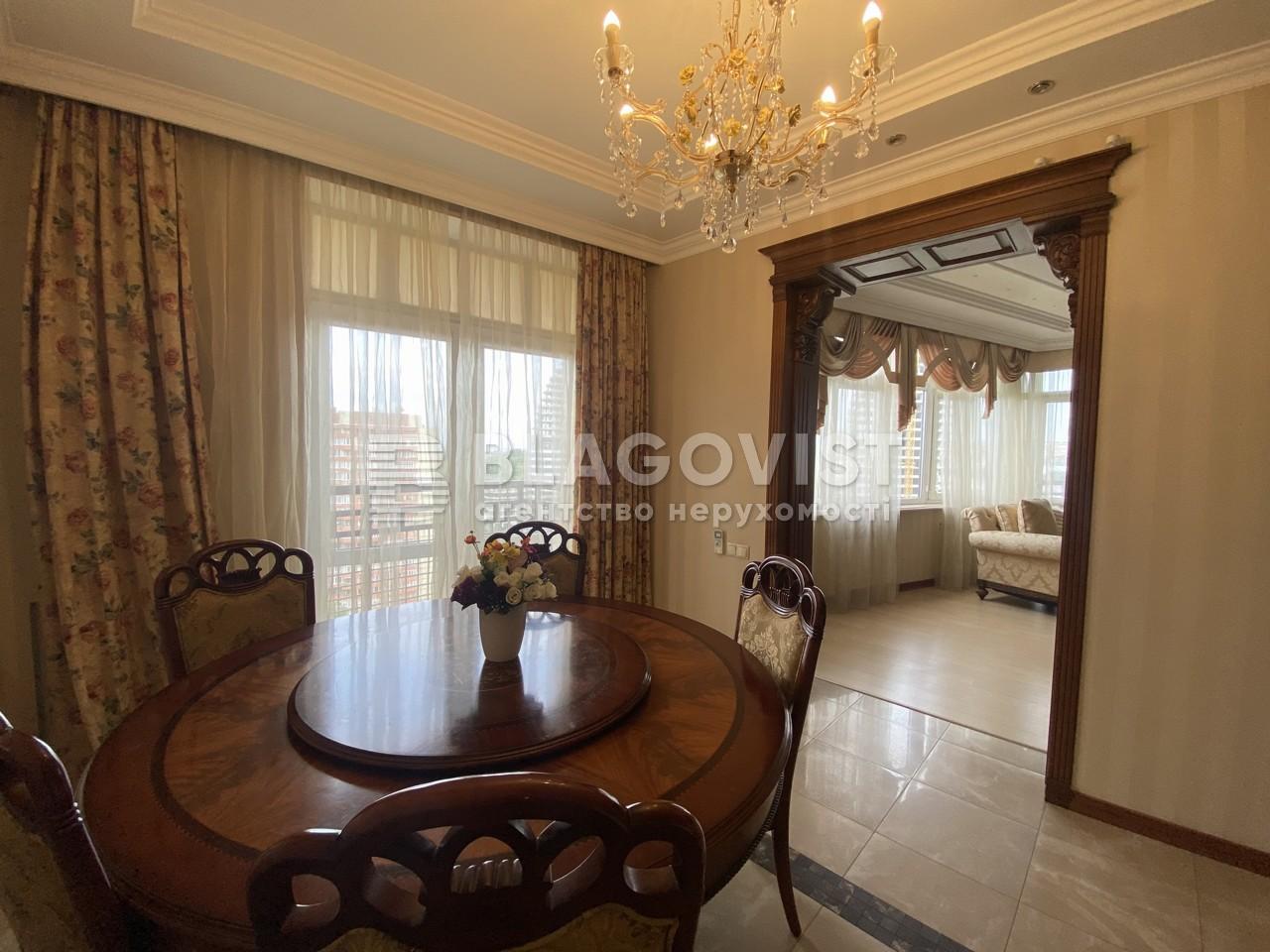 Квартира R-39283, Старонаводницкая, 6б, Киев - Фото 9