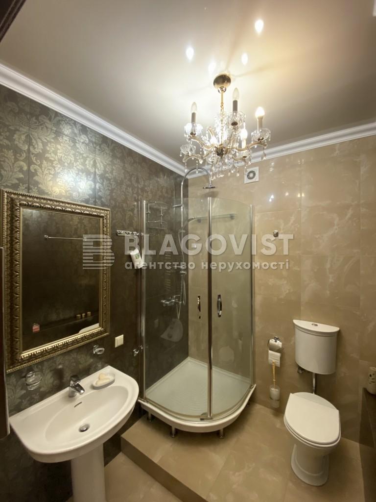 Квартира R-39283, Старонаводницкая, 6б, Киев - Фото 22