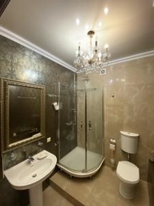 Квартира Старонаводницкая, 6б, Киев, R-39283 - Фото 18