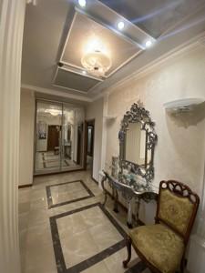 Квартира Старонаводницкая, 6б, Киев, R-39283 - Фото 19