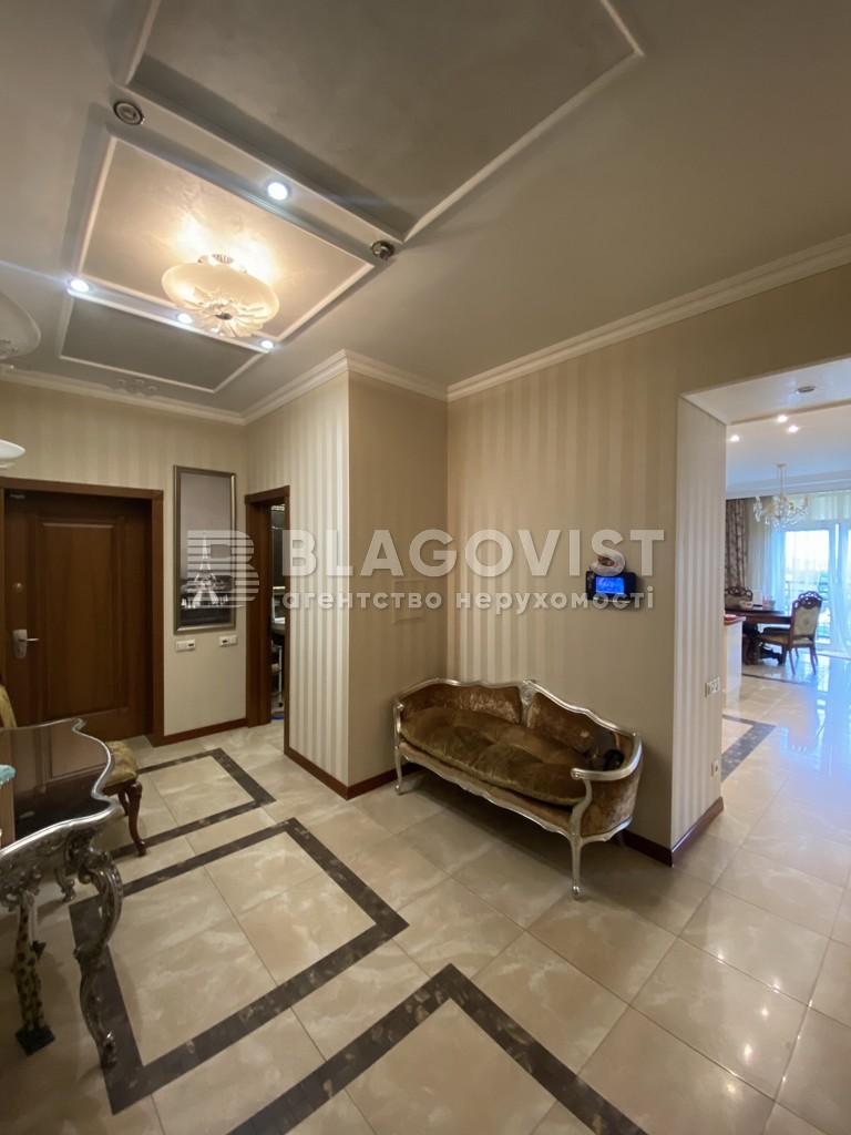 Квартира R-39283, Старонаводницкая, 6б, Киев - Фото 24