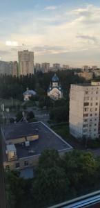 Квартира F-44989, Роллана Ромена бульв., 7а, Киев - Фото 23