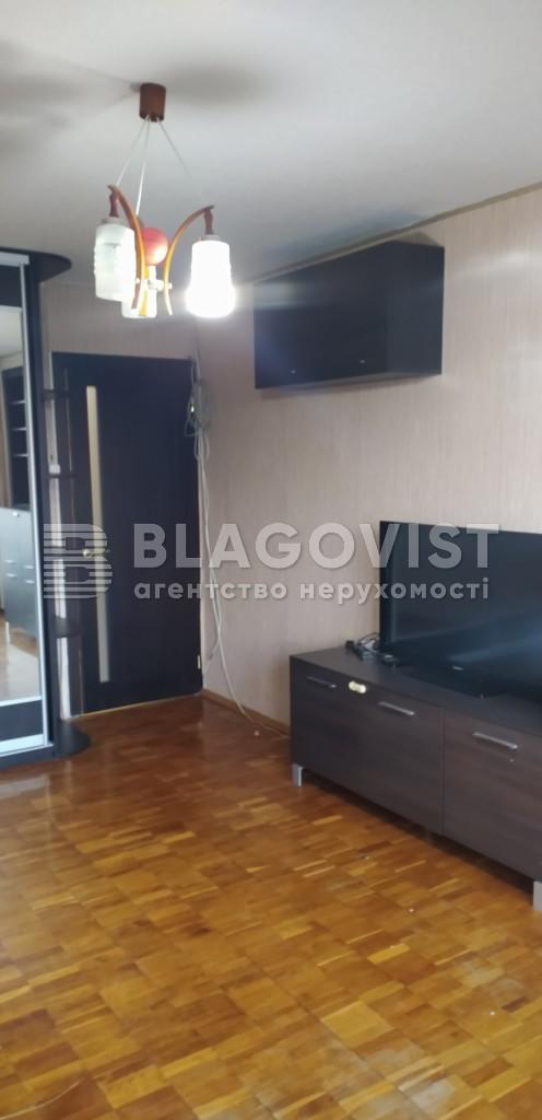 Квартира F-44989, Роллана Ромена бульв., 7а, Киев - Фото 4