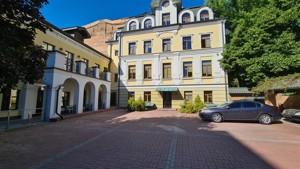 Дом, Борисоглебская, Киев, Z-721171 - Фото2