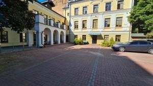 Дом, Борисоглебская, Киев, Z-721171 - Фото3