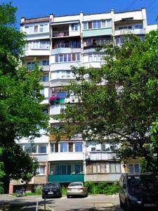 Квартира Мічуріна, 2, Київ, Z-794050 - Фото1