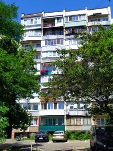Квартира Мічуріна, 2, Київ, Z-794050 - Фото2