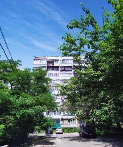 Квартира Мічуріна, 2, Київ, Z-794050 - Фото3