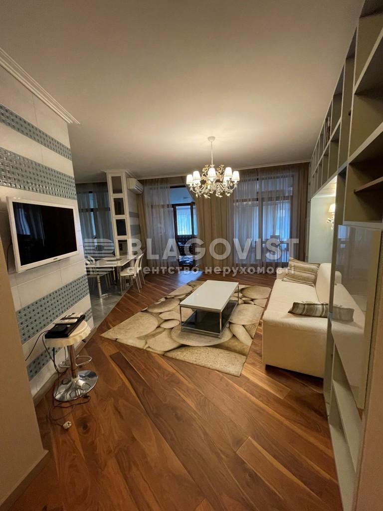 Квартира R-39555, Коновальца Евгения (Щорса), 32б, Киев - Фото 7