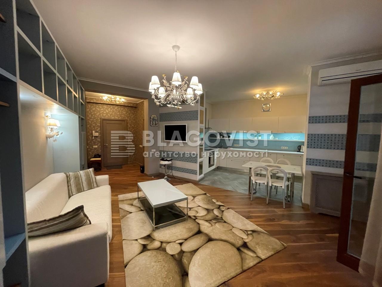 Квартира R-39555, Коновальца Евгения (Щорса), 32б, Киев - Фото 8