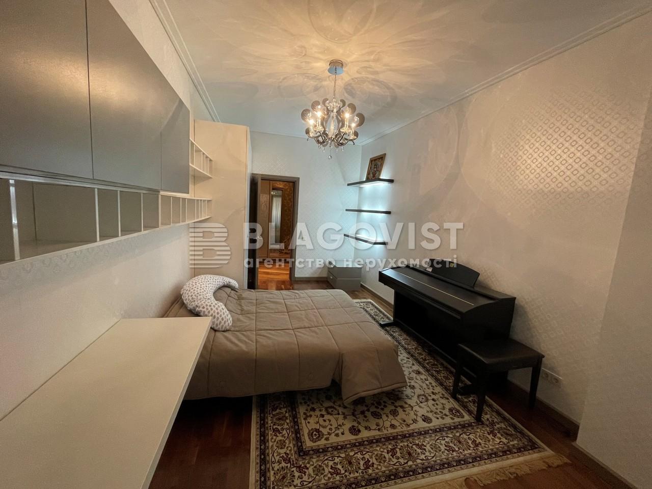 Квартира R-39555, Коновальца Евгения (Щорса), 32б, Киев - Фото 9
