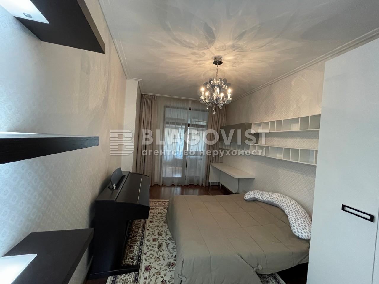 Квартира R-39555, Коновальца Евгения (Щорса), 32б, Киев - Фото 11