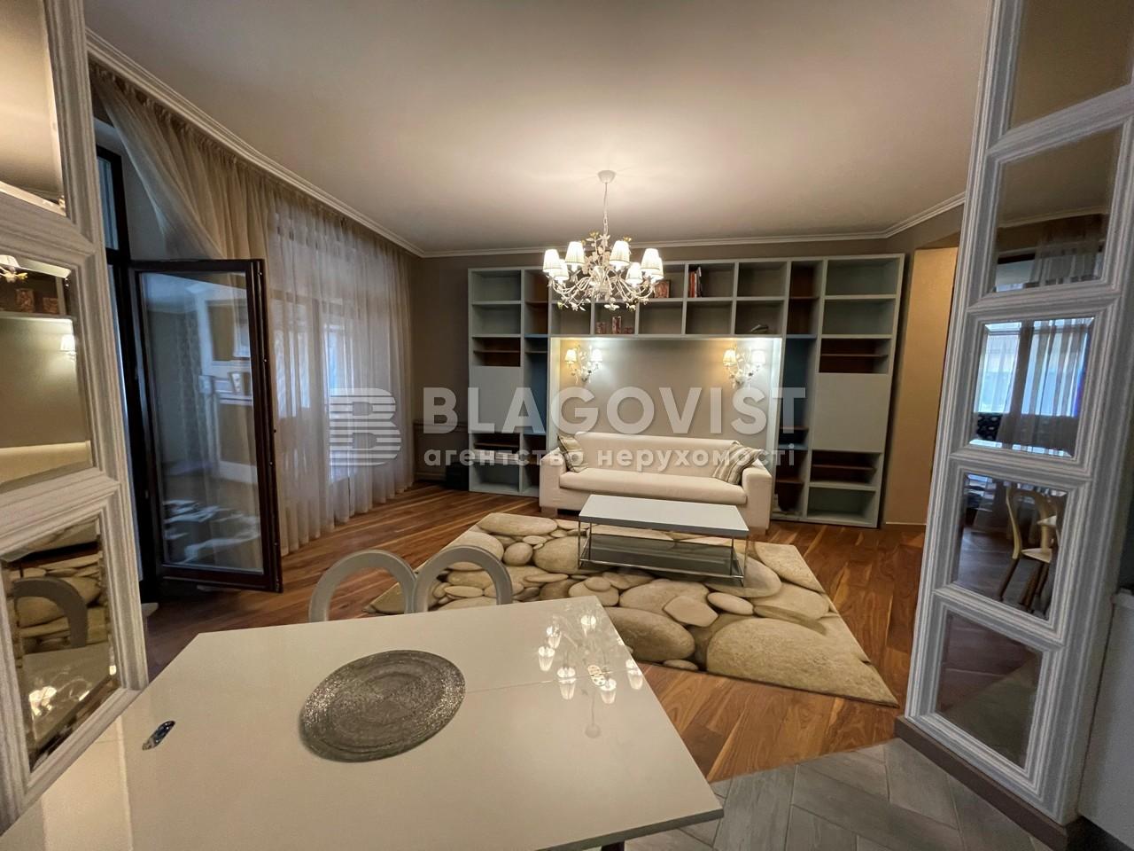 Квартира R-39555, Коновальца Евгения (Щорса), 32б, Киев - Фото 13