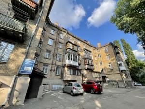 Квартира F-45060, Старокиевская, 27, Киев - Фото 2