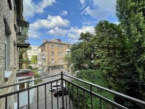 Квартира F-45060, Старокиевская, 27, Киев - Фото 22