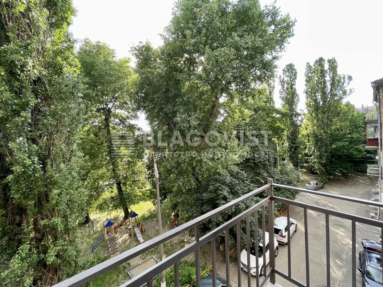 Квартира F-45060, Старокиевская, 27, Киев - Фото 20