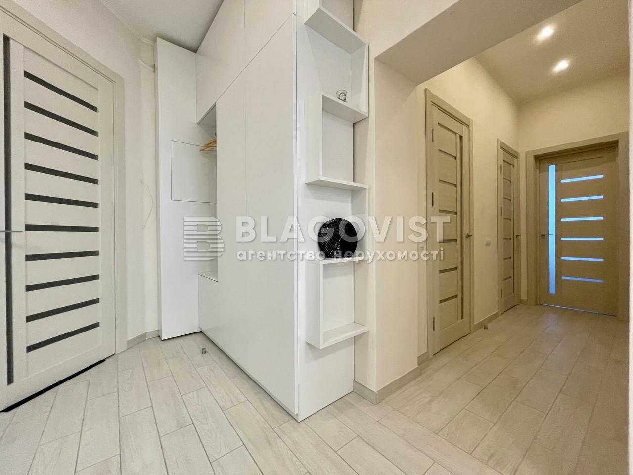 Квартира F-45060, Старокиевская, 27, Киев - Фото 19