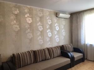 Квартира Бальзака Оноре де, 92, Киев, R-39563 - Фото3