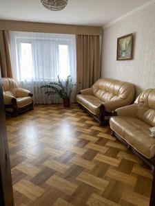 Квартира R-39564, Драгоманова, 31б, Киев - Фото 7
