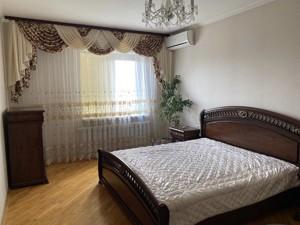Квартира R-39564, Драгоманова, 31б, Киев - Фото 9