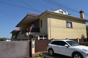 Будинок Кочубинського, Горенка, H-48239 - Фото 17