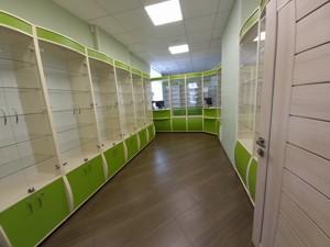 Аптека, Драйзера Теодора, Киев, A-112093 - Фото 3