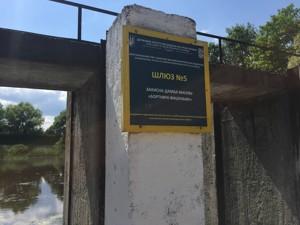 Земельный участок Садовая (Осокорки), Киев, P-29825 - Фото 2