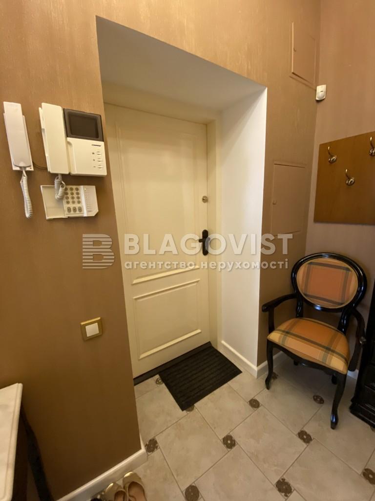 Квартира R-39706, Заньковецкой, 5/2, Киев - Фото 24