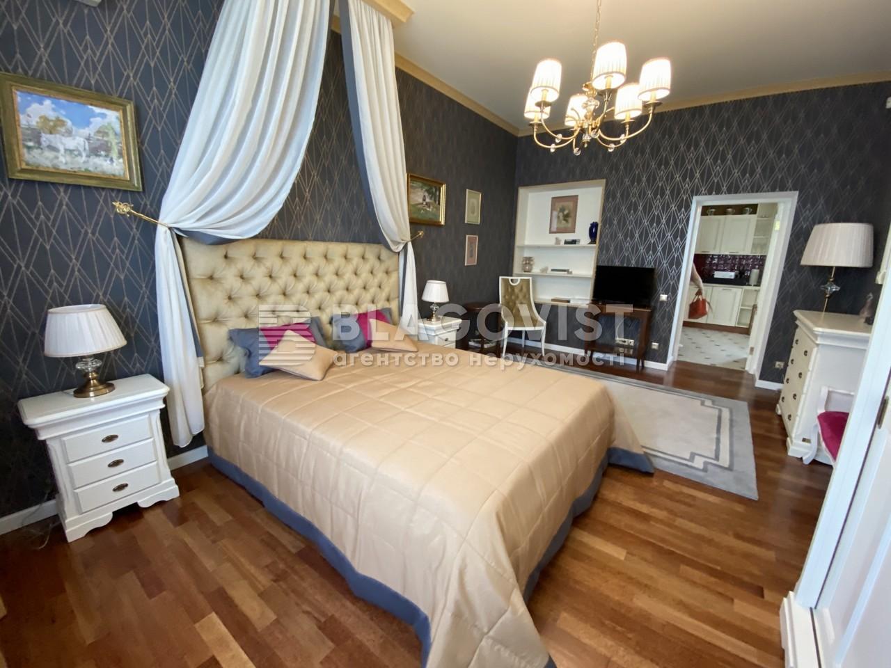 Квартира R-39706, Заньковецкой, 5/2, Киев - Фото 10
